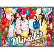 【CD】初回限定盤 miracle2 from ミラクルちゅーんず! / MIRACLE☆BEST -Complete miracle2 Songs- 【初回生産限定盤】(+DVD)