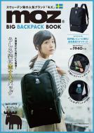 【単行本】 書籍 / moz BIG BACKPACK BOOK