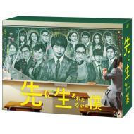 【DVD】 先に生まれただけの僕 DVD-BOX 送料無料