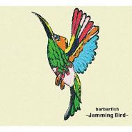 【CD】 バーバーフィッシュ / Jamming Bird