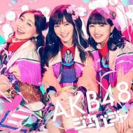 【CD Maxi】 AKB48 / ジャーバージャ 【Type C 通常盤】(+DVD)