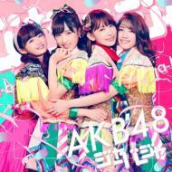【CD Maxi】 AKB48 / ジャーバージャ 【Type E 通常盤】(+DVD)