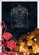 【DVD】 植田真梨恵 / 植田真梨恵 LIVE TOUR 2017 「ロンリーナイト マジックスペル」 2017.2.18 味園ユニバース 送料無料