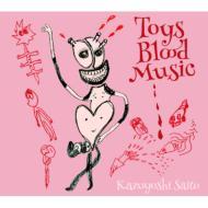 【CD】初回限定盤 斉藤和義 サイトウカズヨシ / Toys Blood Music 【初回限定盤】(2CD) 送料無料