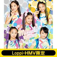 【CD】 miracle2 from ミラクルちゅーんず! / 《Loppi・HMV限定 オリジナルシュシュ付き限定セット》 MIRACLE☆BEST -Complete