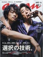 【雑誌】 an・an編集部 / an・an (アン・アン) 2018年 1月 31日号