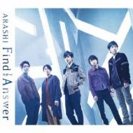 【CD Maxi】 嵐 アラシ / Find The Answer