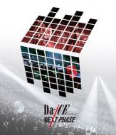 【Blu-ray】 Da-iCE / Da-iCE LIVE TOUR 2017 -NEXT PHASE- (Blu-ray) 送料無料