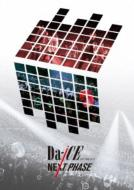 【DVD】 Da-iCE / Da-iCE LIVE TOUR 2017 -NEXT PHASE- 送料無料