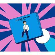 【CD Maxi】初回限定盤 星野源 ホシノゲン / ドラえもん 【初回限定盤】(+DVD)