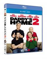 【Blu-ray】 パパVS新しいパパ 2 送料無料