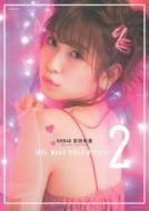 【ムック】 吉田朱里 / NMB48 吉田朱里ビューティーフォトブック IDOL MAKE BIBLE@アカリン2
