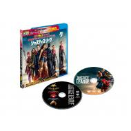 【Blu-ray】 ジャスティス・リーグ  ブルーレイ&DVDセット(2枚組) 送料無料