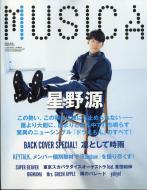 【雑誌】 MUSICA編集部 / MUSICA (ムジカ) 2018年 3月号