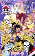 【コミック】 尾田栄一郎 オダエイイチロウ / ONE PIECE 88 ジャンプコミックス