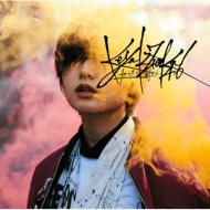 【CD Maxi】 欅坂46 / ガラスを割れ! 【初回仕様限定盤 TYPE-A】(+DVD)