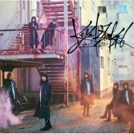 【CD Maxi】 欅坂46 / ガラスを割れ! 【初回仕様限定盤 TYPE-D】(+DVD)