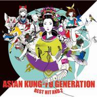【CD】 ASIAN KUNG-FU GENERATION (アジカン) / BEST HIT AKG 2 (2012-2018) 送料無料