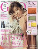 【雑誌】 GLOW編集部 / GLOW (グロウ) 2018年 4月号