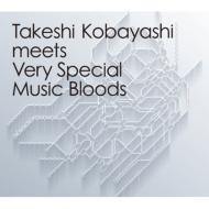 【CD】 オムニバス(コンピレーション) / Takeshi Kobayashi meets Very Special Music Bloods 送料無料