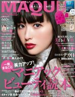 【雑誌】 MAQUIA編集部 / MAQUIA (マキア) 2018年 4月号