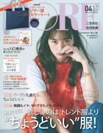 【雑誌】 MORE編集部 / MORE (モア) 2018年 4月号