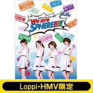 """【Blu-ray】 Sphere スフィア / 《Loppi・HMV限定セット クリアファイル5枚付き》 Sphere live tour 2017 """"We are SPHERE!!!!"""