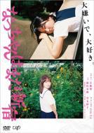 【DVD】 なっちゃんはまだ新宿 送料無料