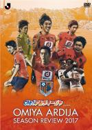 【DVD】 【DVD】Ole!アルディージャ presents 大宮アルディージャシーズンレビュー2017 送料無料