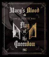 【Blu-ray】 Marys Blood / LIVE at INTERCITY HALL 〜Flag of the Queendom〜 (Blu-ray) 送料無料