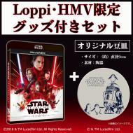 【Blu-ray】 【Loppi・HMV限定 オリジナル豆皿付き】スター・ウォーズ/最後のジェダイ MovieNEX【初回限定仕様:SWブラック・