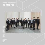 【CD】 SEVENTEEN / 《ハイタッチ会エントリーカード付き》 WE MAKE YOU (CD+20P PHOTO BOOK)