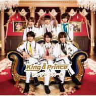 【CD Maxi】初回限定盤 King & Prince / シンデレラガール 【初回限定盤B】(+DVD)