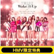 【CD Maxi】初回限定盤 TWICE / 《特典ポスター付き》 Wake Me Up 【初回限定盤A】(CD+DVD)