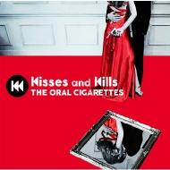 【CD】初回限定盤 THE ORAL CIGARETTES / Kisses and Kills 【初回盤】(+DVD) 送料無料