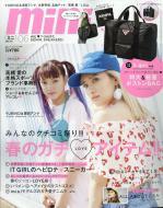 【雑誌】 mini編集部 / mini (ミニ) 2018年 6月号