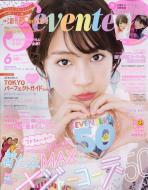 【雑誌】 Seventeen編集部 / Seventeen (セブンティーン) 2018年 6月号