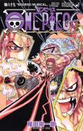 【コミック】 尾田栄一郎 オダエイイチロウ / ONE PIECE 89 ジャンプコミックス