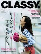 【雑誌】 CLASSY.編集部  / CLASSY. (クラッシィ) 2018年 7月号
