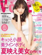 【雑誌】 VOCE編集部 / VOCE (ヴォーチェ) 2018年 7月号