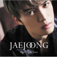【CD Maxi】初回限定盤 JEJUNG (JYJ) ジェジュン / Sign / Your Love 【初回生産限定盤A】 (CD+DVD)