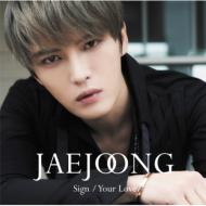 【CD Maxi】初回限定盤 JEJUNG (JYJ) ジェジュン / Sign / Your Love 【初回生産限定盤B】 (CD+DVD)