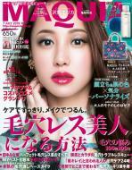 【雑誌】 MAQUIA編集部 / MAQUIA (マキア) 2018年 7月号