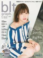 【ムック】 雑誌 / blt graph. (ビー・エル・ティ-グラフ) vol.31 東京ニュースMOOK