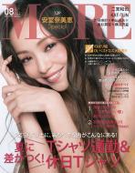 【雑誌】 MORE編集部 / MORE (モア) 2018年 8月号(表紙:安室奈美恵)※コンパクト版とは異なる表紙です