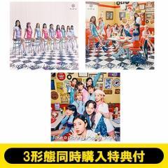 【CD Maxi】 NiziU / 《3形態同時購入特典付き》 Take a picture/Poppin Shakin【初回生産限定盤A】+【初回生産限定盤B】+