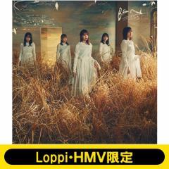 【CD Maxi】 櫻坂46 / 《Loppi・HMV限定 生写真セット付》BAN【初回仕様限定盤 TYPE-B】(+Blu-ray)