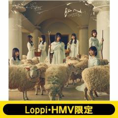 【CD Maxi】 櫻坂46 / 《Loppi・HMV限定 生写真セット付》BAN【初回仕様限定盤 TYPE-C】(+Blu-ray)