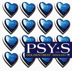 【CD】 Psys サイズ / GOLDEN☆BEST  /  PSY・S[saiz] SINGLES + 送料無料