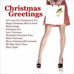 【CD】 Lush Life Project / クリスマス・グリーティングス